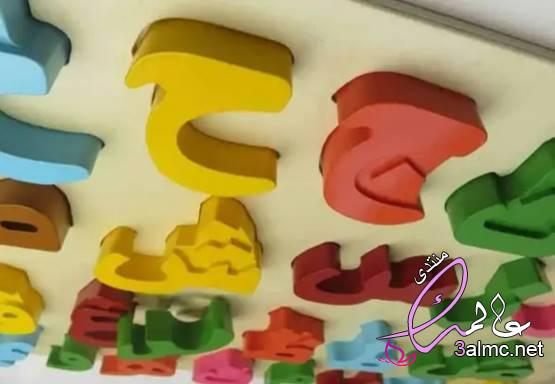5 طرق ممتعة لتعليم الأطفال الحروف الأبجدية 2020