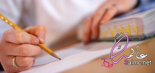 مقدمة وخاتمة تصلح لاي بحث 3almik.com_14_20_159