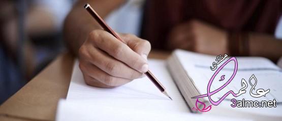 عبارات تحفيزية للدراسة