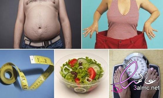 كيف أستغل رمضان في خسارة الوزن | أسرع طرق التخسيس في رمضان