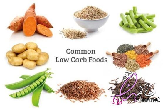 قائمة بالأطعمة قليلة الكربوهيدرات، قائمة غذائية مرجع لكِ في خطة النظام الغذائي منخفض الكربوهيدرات.