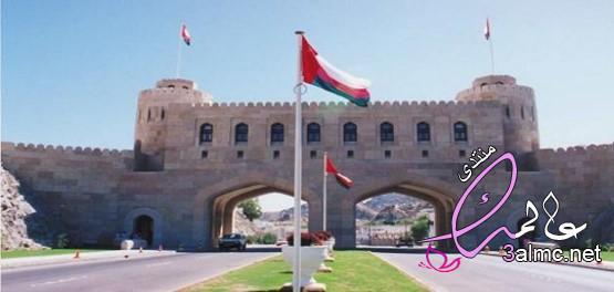 قصائد شعر عن عمان الحبيبه , شعر عن عمان