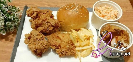 طريقة عمل دجاج كنتاكي الوصفة الأصلية السرية،طريقة دجاج كنتاكي بالبيت