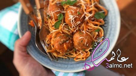 طريقة عمل كرات اللحم مع السباغيتي , وصفة مصورة سباغيتى مع كرات اللحم