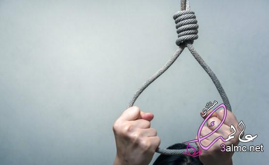 صديقها يهدد تريد الانتحار؟ فيما يلي نصائح للتعامل معها