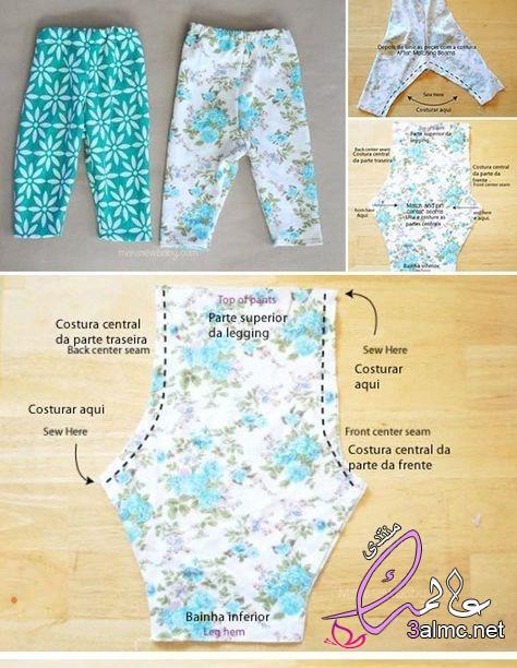 طريقة عمل باترون بنطلون أطفال،طريقة تفصيل بنطلون اطفال،خطوات خياطة سروال للاطفال بالصور خطوة بخطوة 3almik.com_21_20_159