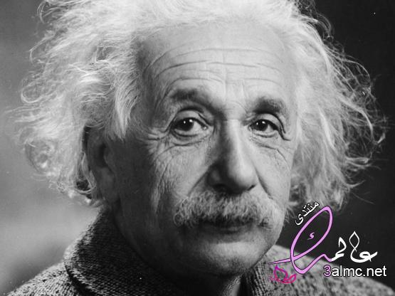 أشهر مقولات آينشتاين - عالمك 3almik.com_21_20_159