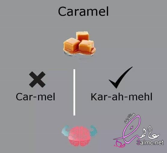 كيفية نطق الكلمات الانجليزية بشكل صحيح,بالصور النطق الصحيح لبعض الكلمات الانجليزيه