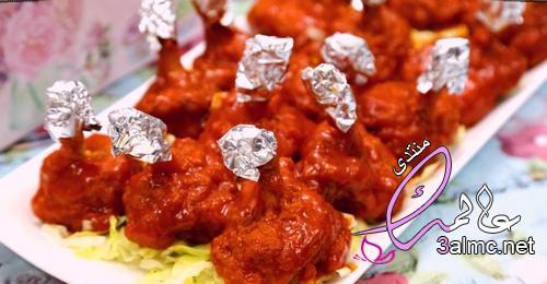 طريقة عمل ألذ أجنحة دجاج,اجنحه الدجاج بالصلصه,اجنحة الدجاج chicken lollipops بطريقة جديدة