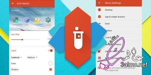 أفضل 10 تطبيقات لانشر مجانية للاندرويد