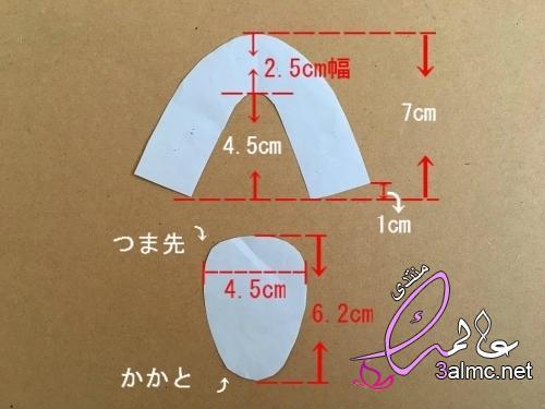 طريقة عمل حذاء قماش قطيفة للبنات