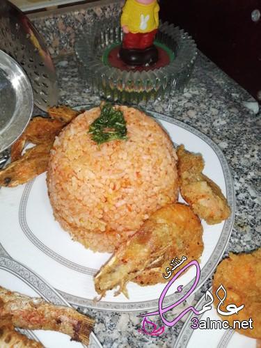 تحضير شوربه جمبري,مكونات الارز ببصل وطماطم,طريقة عمل الارز بالجمبرى مثل المطاعم