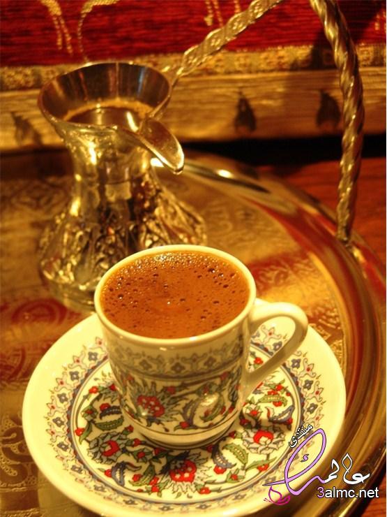 كيفية عمل القهوة التركي، تحضير القهوة التركى،مشروب القهوة التركى اللذيذ