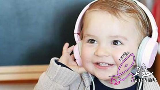 عامل موزارت الموسيقى تحسن قدرات الأطفال اللغوية،تأثير موزارت على الأطفال